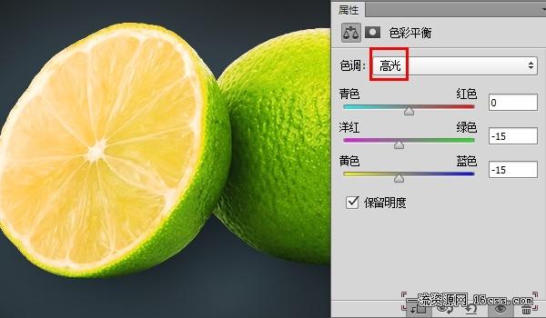 69690df9413fda58bb565971a0b7d2a7 简单12步使你的商品图片更有冲击力