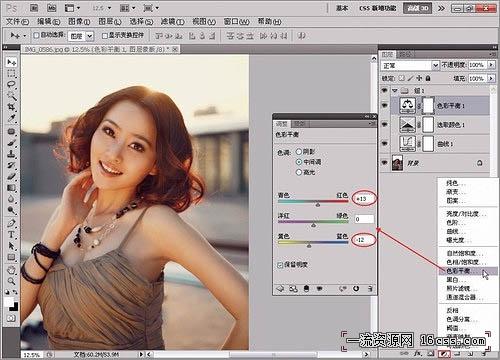8b9a80a8f0da39a9467419285da8fd4f PS对偏暗逆光人物图片的修复及润色
