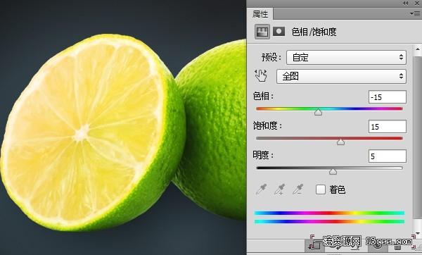 d3995e4301eef5e45f45b93f06c09c5b 简单12步使你的商品图片更有冲击力