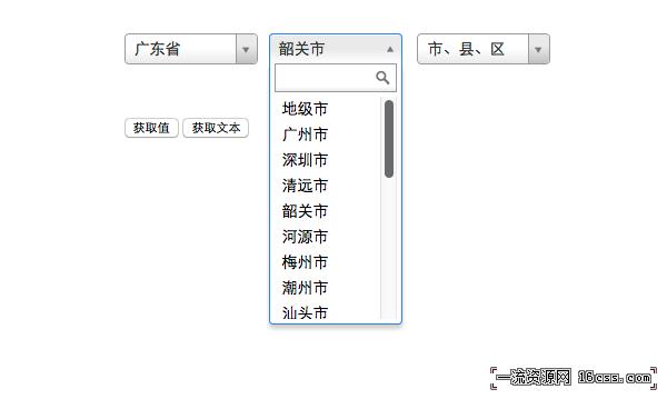 Select2实现的带搜索的省市区三级联动代码
