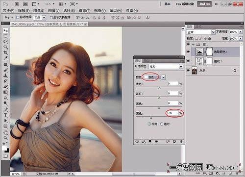 6fea5d1b22e6bedae456219f4bfde6de PS对偏暗逆光人物图片的修复及润色