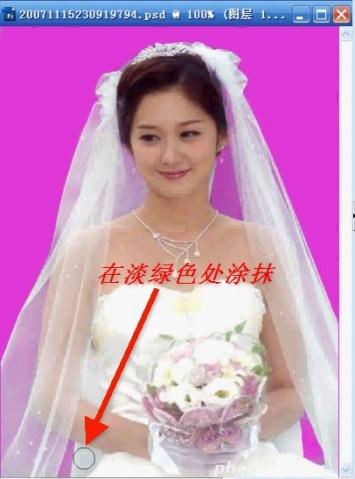 4dd9674522e339abf8e18a4f3c6b5e2c 利用Photoshop通道为婚纱抠图简易教程