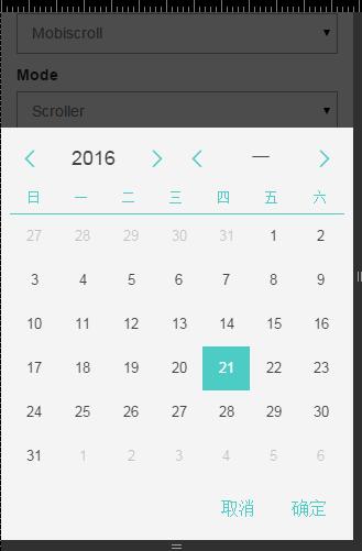 html5手机页面日历控件_触屏滑动日期选择器
