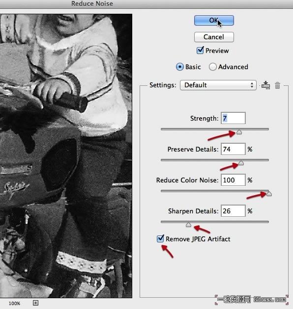 e2f6d1baf170cf9e9d0622a5b7db4213 怎样使用Photoshop修复破损的照片