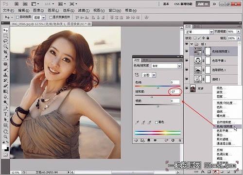f745058bdae34a95472f090807e60b4c PS对偏暗逆光人物图片的修复及润色