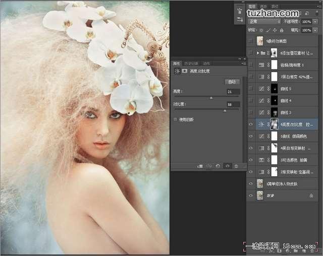 b7dafe03c3f44fedb5acd13188b5ab41 怎样将你的照片调出梦幻色调效果