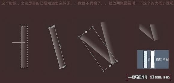 d72d187df41e10ea7d9fcdc7f5909205 在Photoshop中创建精致的小红伞icon教程