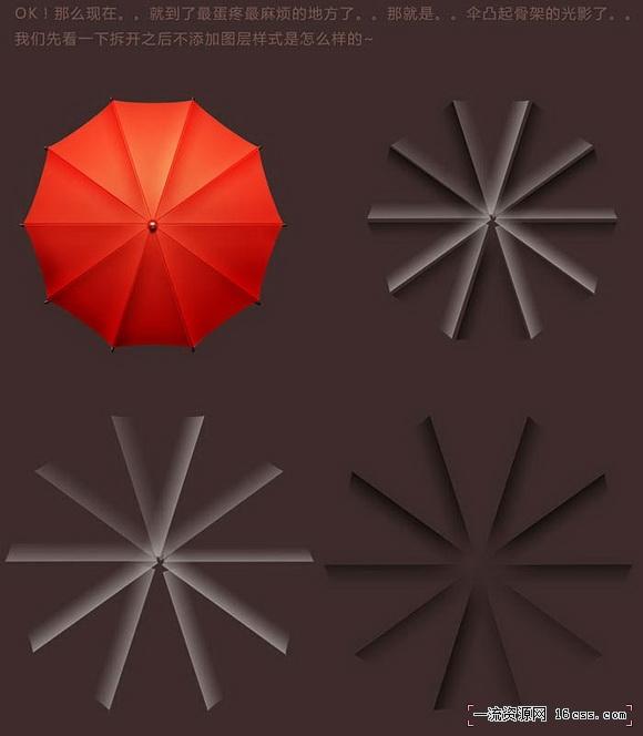 faeac4e1eef307c2ab7b0a3821e6c667 在Photoshop中创建精致的小红伞icon教程