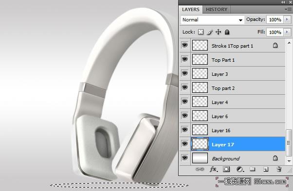 83aefffc5cb2fd09c7218cace5a57150 在Photoshop中设计时尚大气的高质感耳机教程