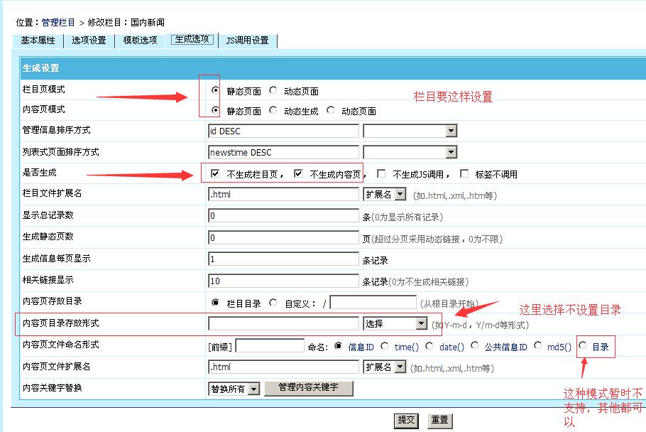 【帝国CMS插件】帝国CMS自定义伪静态插件[7.0-7.2]