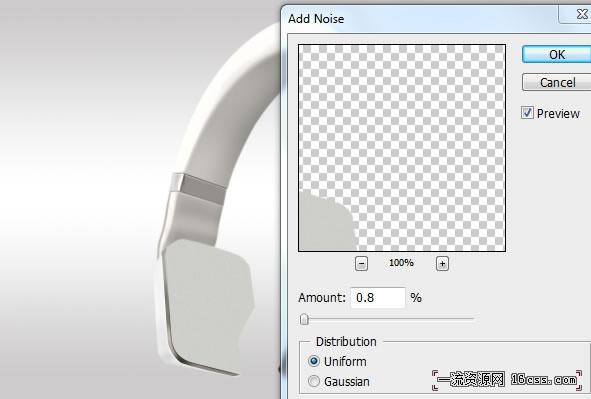 0de4a754b71d1086723f693052fb7ed2 在Photoshop中设计时尚大气的高质感耳机教程