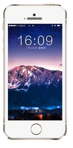 iPhone 5S土豪金手机分层模型psd样机素材