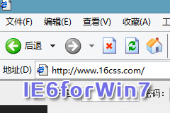 IE6forWin8-绿色IE6-WIN7/WIN8系统下的IE6兼容性测试工具