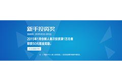 蓝色风格企业BANNER素材PSD分层1920x366