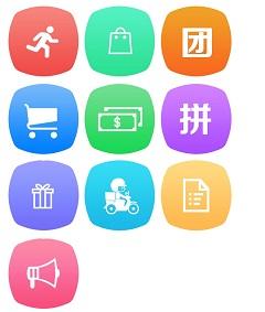 购物APP导航分类图标PSD素材