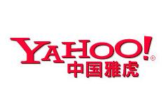 yahoo-logo点击叹号发音按钮JS代码