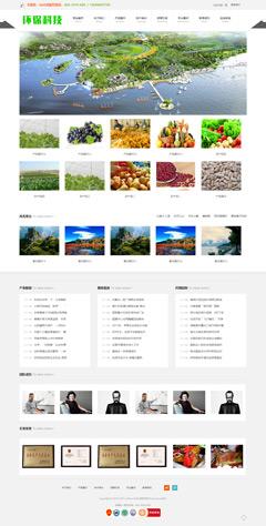 HTML橡胶塑料产品企业响应式模板