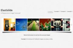 自适应图片轮播插件-CAROUSEL