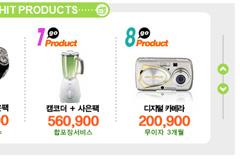 韩国购物网FLASH产品推荐滚动展示效果