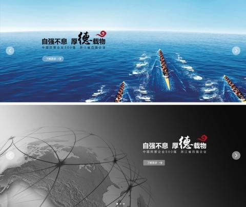 网站banner设计素材下载