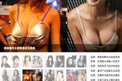 搜狐娱乐特色Flash大焦点图代码