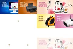 JS网页图片延迟加载代码