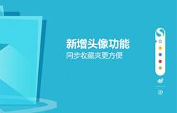 搜狗浏览器新版发布jQuery全屏上下切换代码
