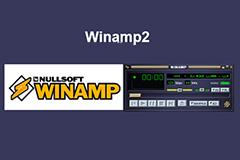 Winamp2播放器