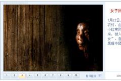 新浪图库JS图片焦点图样式