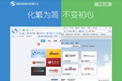 jquery搜狗浏览器5.0跟随鼠标左右显示的焦点图代码