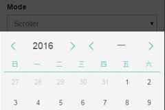 html5手机日历控件 触屏滑动日期选择器
