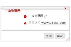 淡入淡出的居中JS弹窗代码
