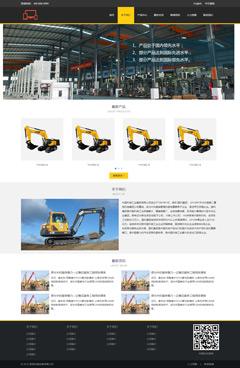 机械设备有限公司企业网站HTML响应式模板