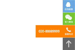 jquery win8风格的页面返回顶部按钮代码带二维码和qq在线客服