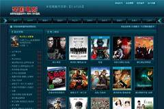帝国CMS蓝色影视电影网站模板