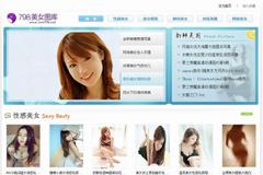 帝国CMS美女图片站模板