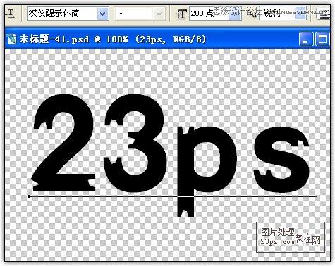 Photoshop制作镀金的立体雕花字,PS教程,思缘教程网