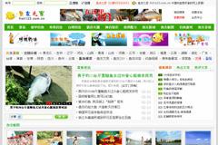 帝国CMS养鱼网站模板 鱼友之家模板 绿色网站模板
