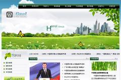 帝国CMS绿色公司企业网站模板