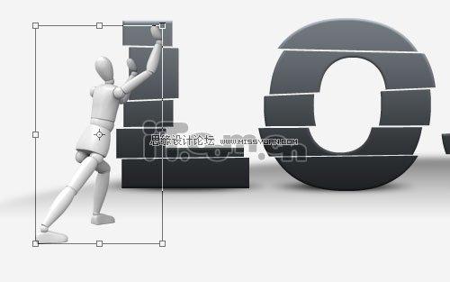 Photoshop绘制有趣的切割文字特效,PS教程,思缘教程网