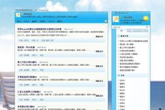 dedecms5.7仿QQ风格的博客全套模板-UTF