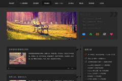 帝国CM黑色博客模板 质感时间轴模板下载