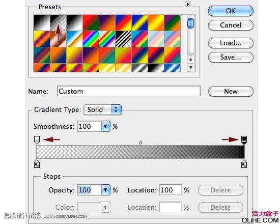 Photoshop创建一个超酷的发亮字体效果,PS教程,思缘教程网
