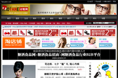 dedecms女性时尚门户网模板下载