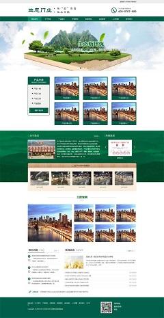 生态环保木板门业公司网站织梦dedecms模板