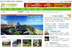 dedecms大气清爽的旅游行业风格模板