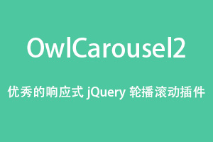 OwlCarousel2-Thumbs