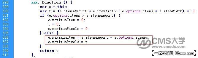 定义容器总长的函数.jpg