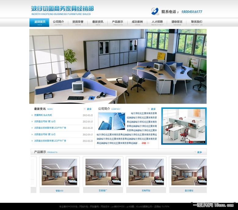 16css_com_1507345712374893.jpg