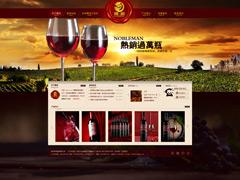宽屏深红色红酒企业公司网站PSD效果图